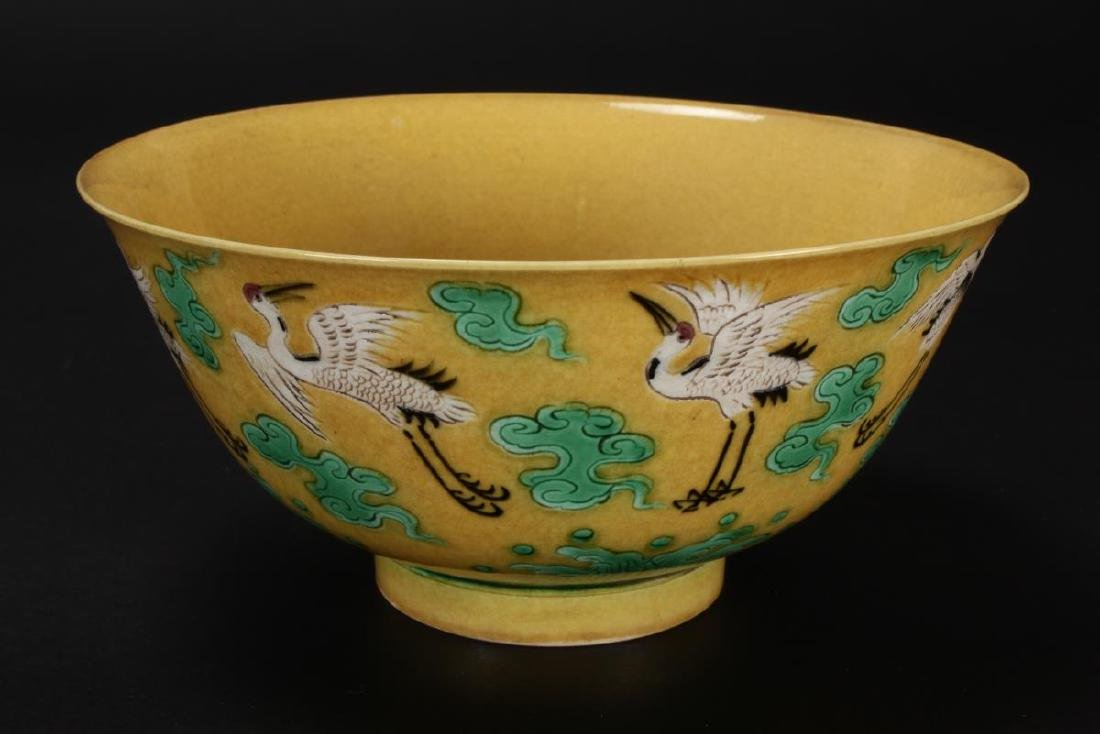 Chinese Porcelain Bowl, - 3