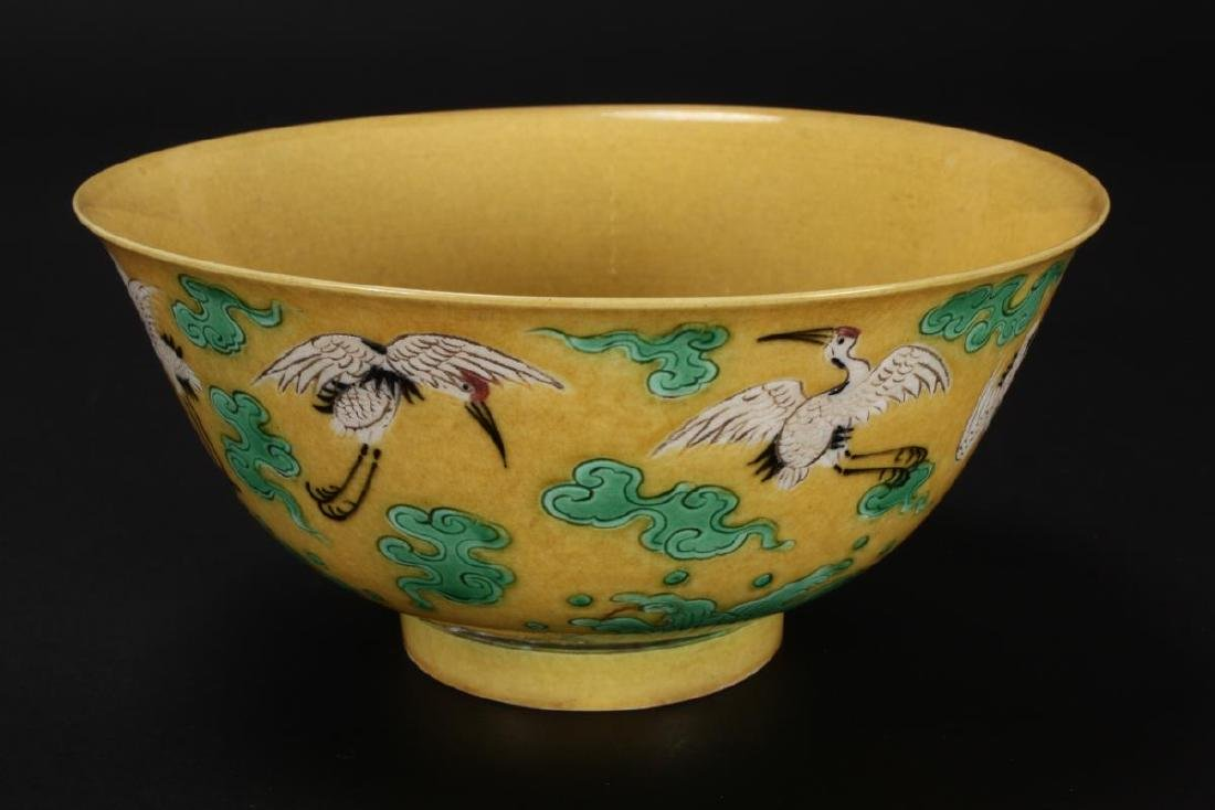 Chinese Porcelain Bowl, - 4