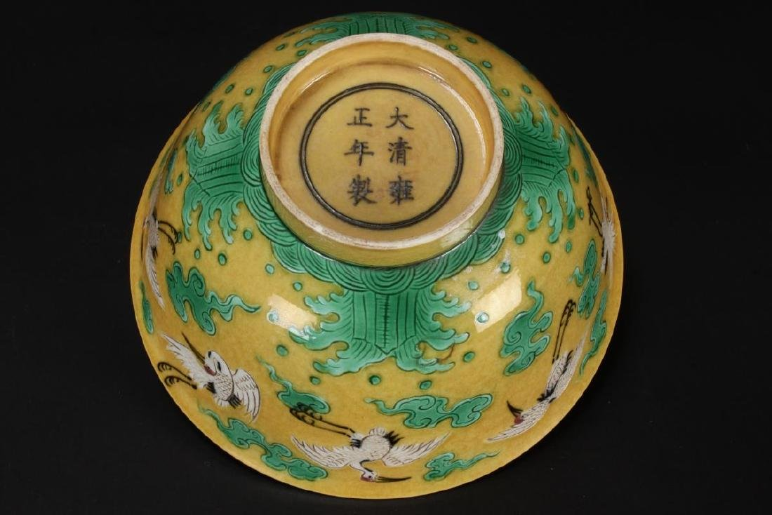 Chinese Porcelain Bowl, - 6