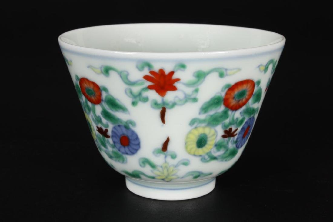 Chinese Doucai Porcelain Wine Cup, - 2
