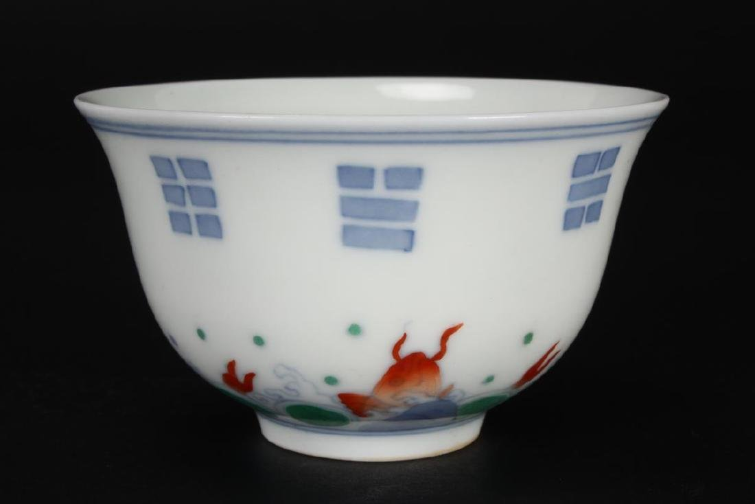 Chinese Doucai Porcelain Wine Cup,