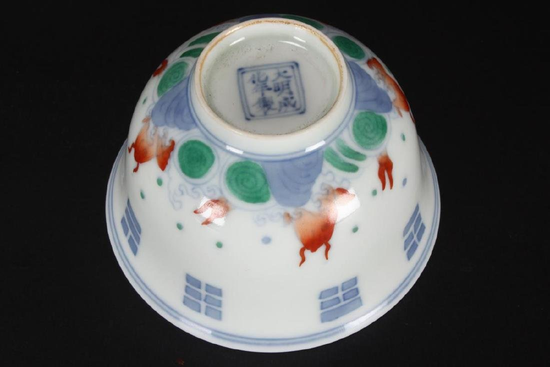 Chinese Doucai Porcelain Wine Cup, - 4