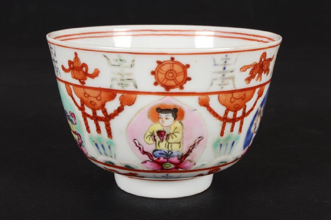 Chinese Famille Rose Porcelain Tea Bowl,