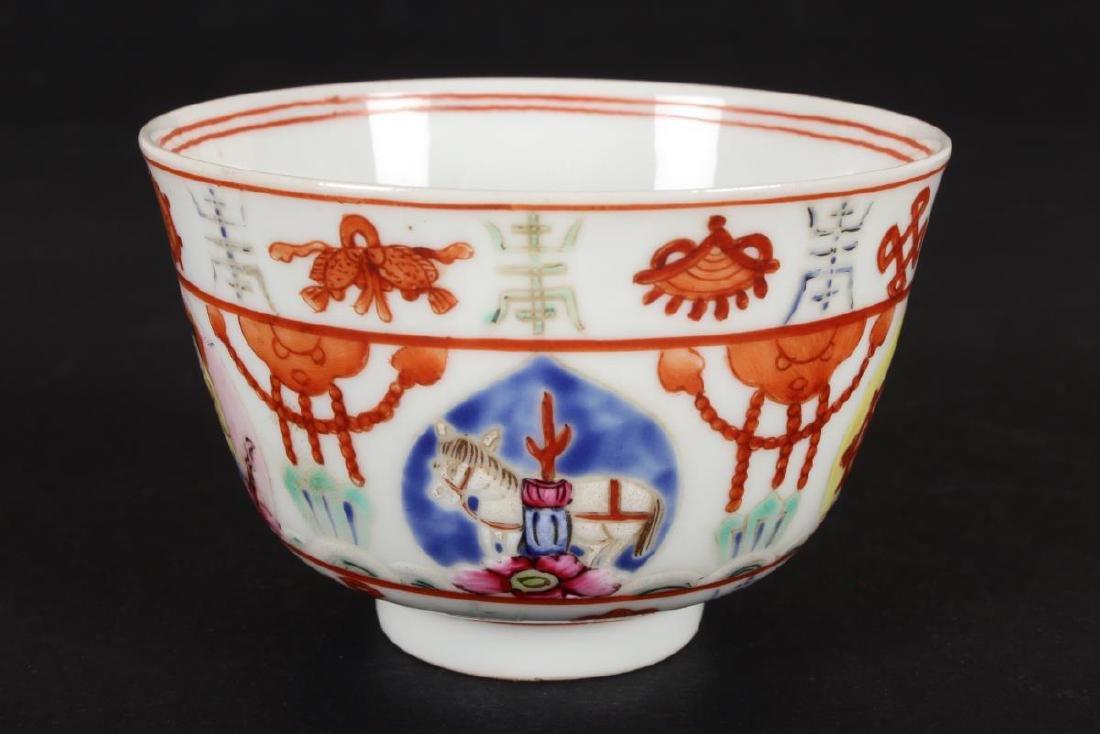 Chinese Famille Rose Porcelain Tea Bowl, - 2