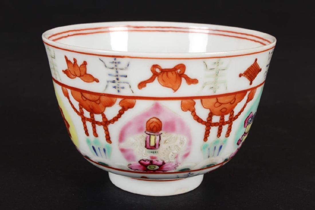 Chinese Famille Rose Porcelain Tea Bowl, - 3
