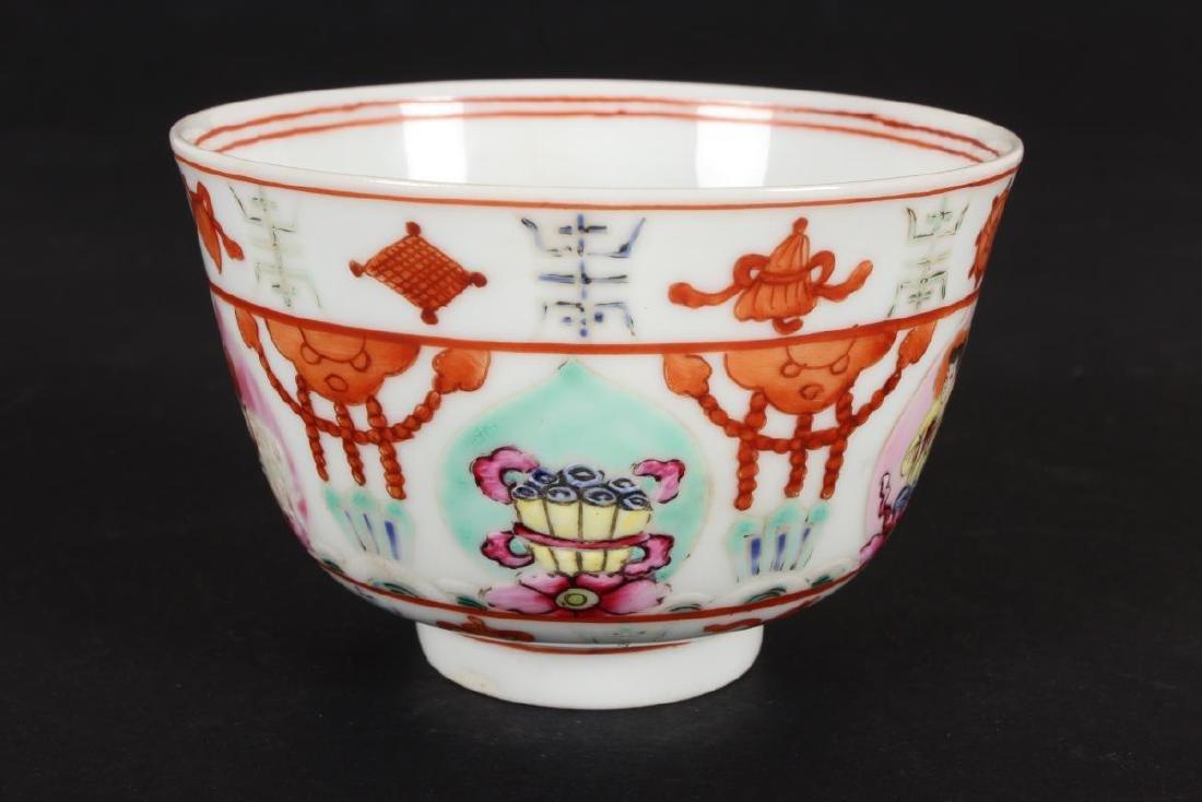 Chinese Famille Rose Porcelain Tea Bowl, - 4