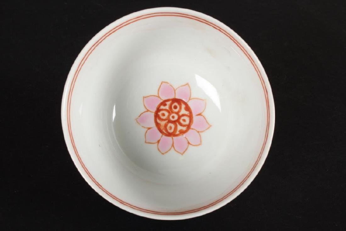 Chinese Famille Rose Porcelain Tea Bowl, - 5