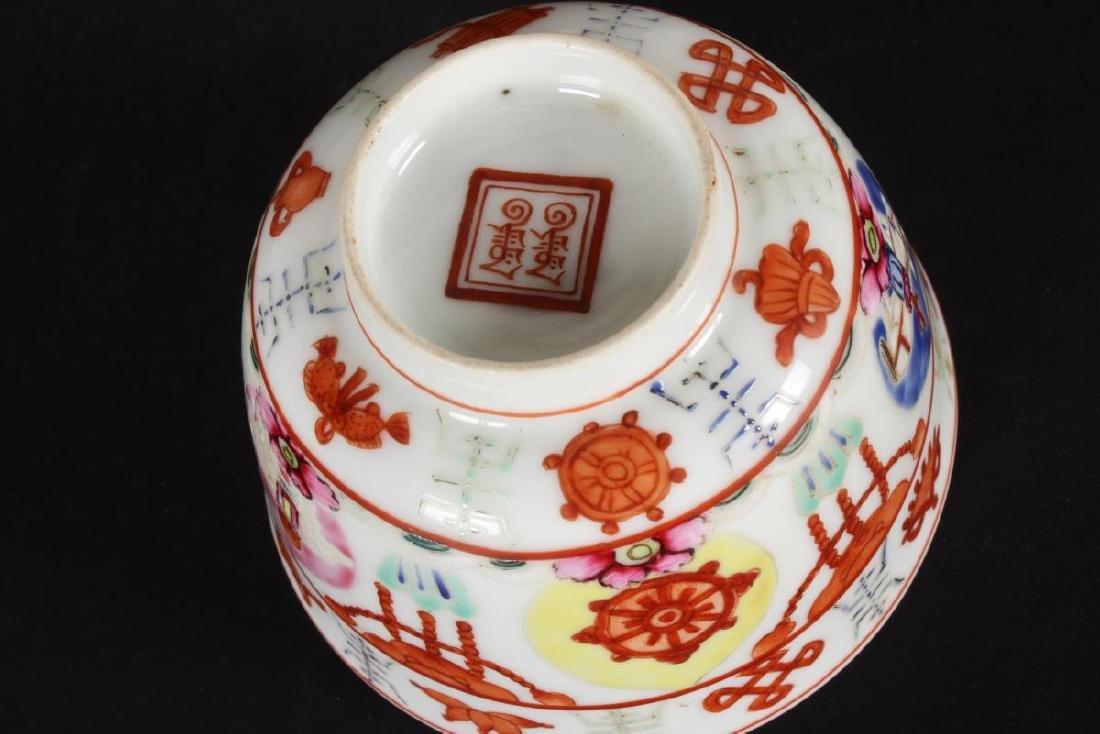 Chinese Famille Rose Porcelain Tea Bowl, - 6
