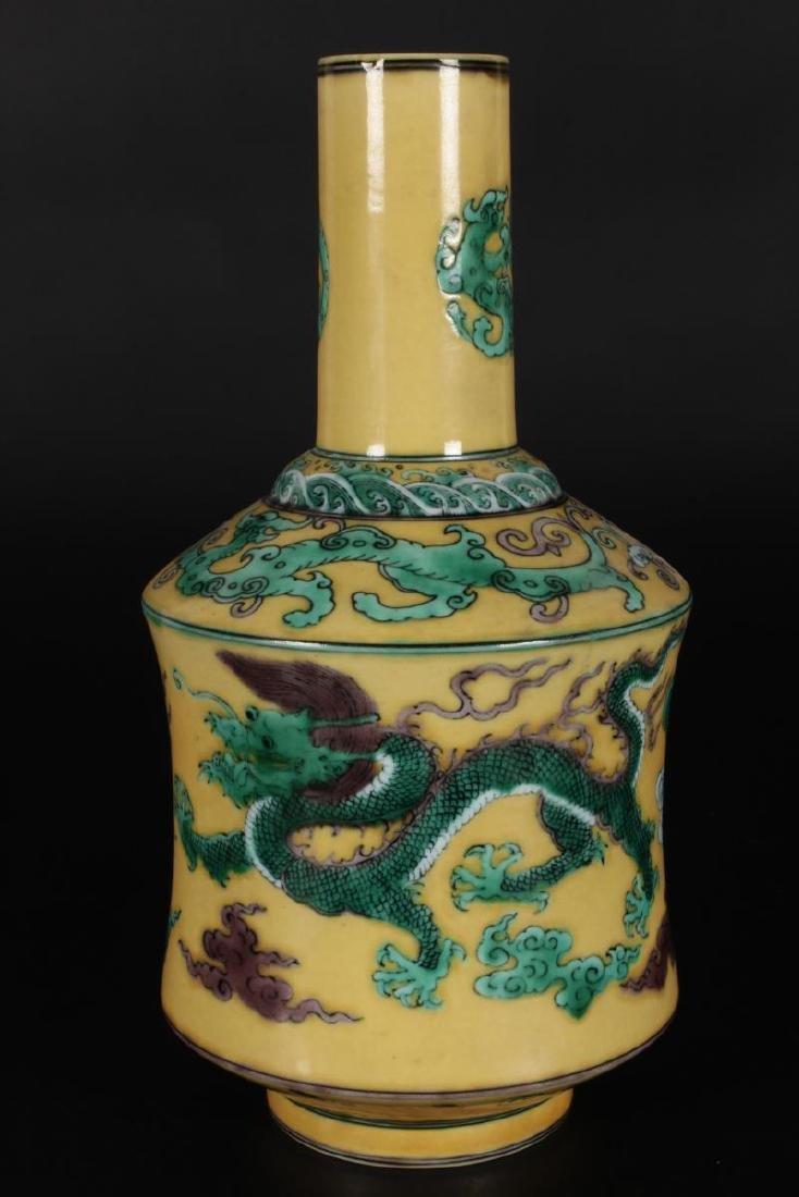 Chinese Famille Jaune Porcelain Vase,