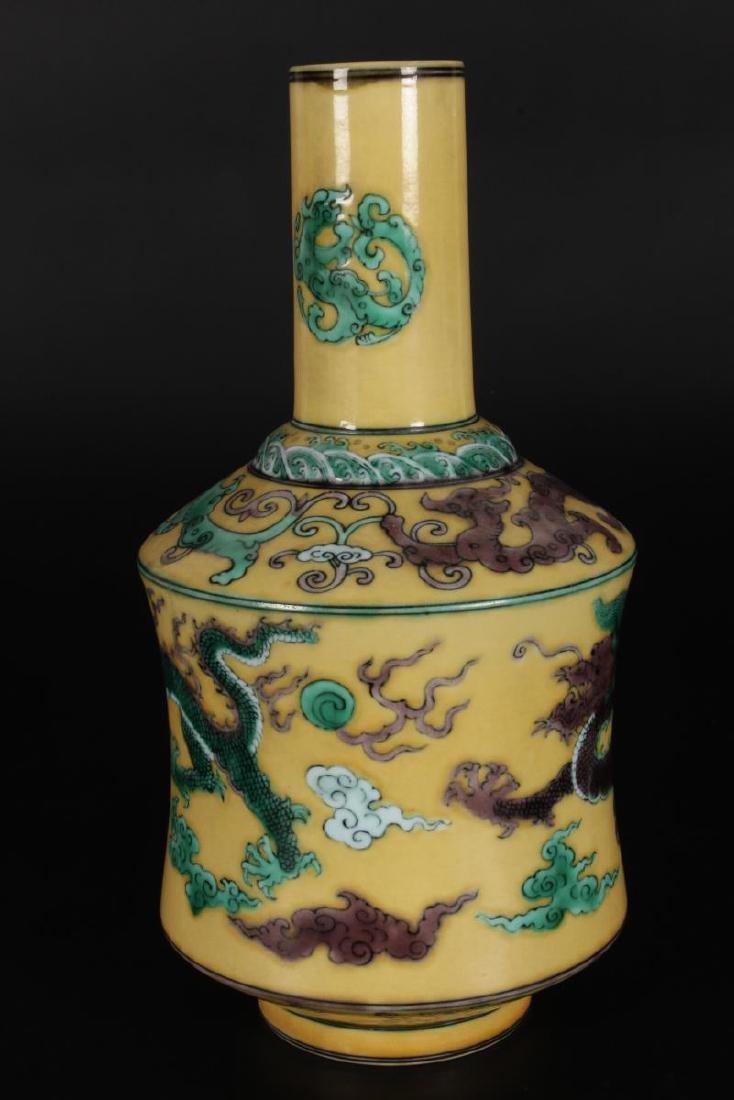 Chinese Famille Jaune Porcelain Vase, - 2