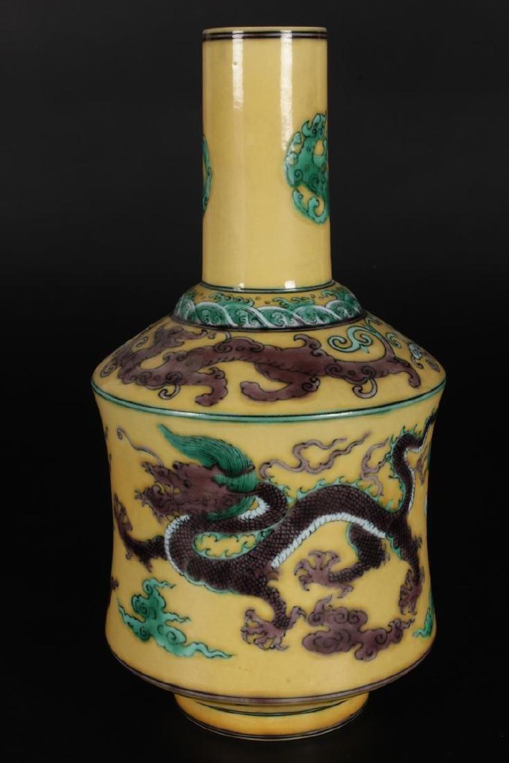 Chinese Famille Jaune Porcelain Vase, - 3