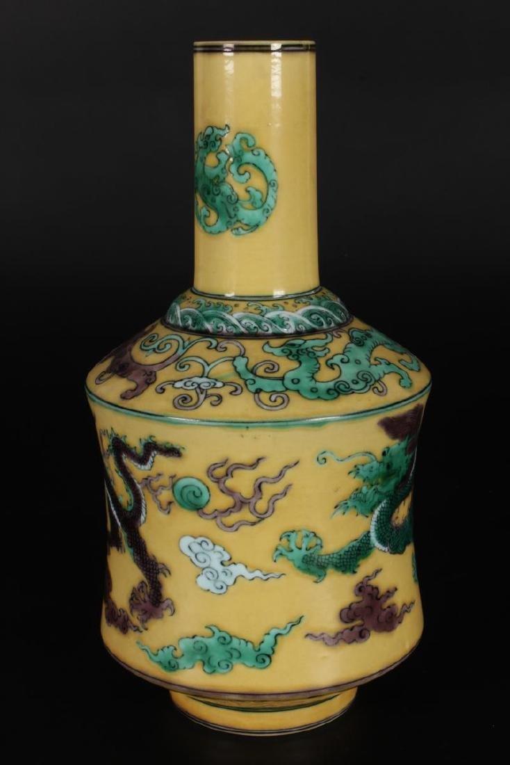 Chinese Famille Jaune Porcelain Vase, - 4