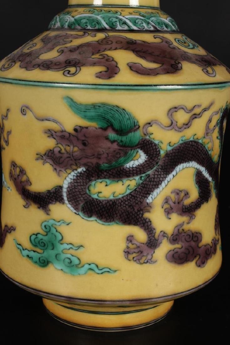 Chinese Famille Jaune Porcelain Vase, - 5
