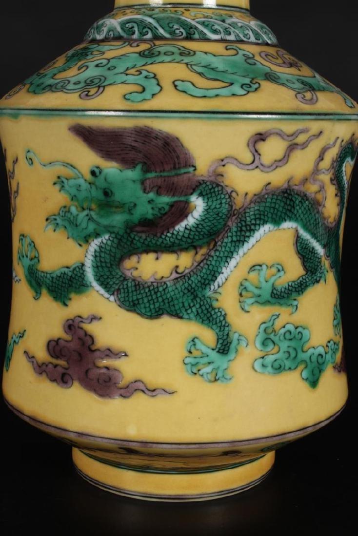 Chinese Famille Jaune Porcelain Vase, - 6