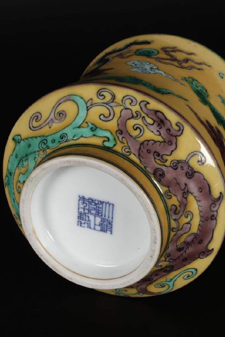Chinese Famille Jaune Porcelain Vase, - 7