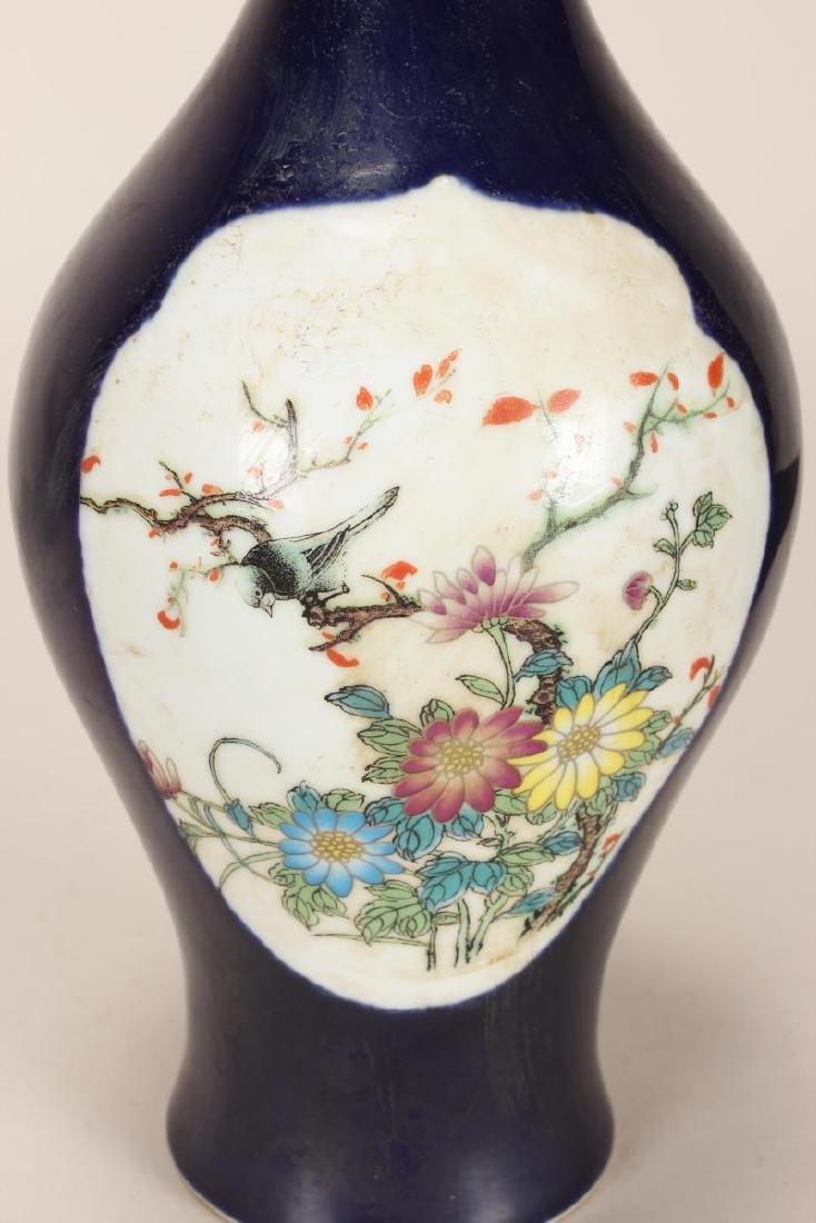 Chinese Porcelain Vase, - 4