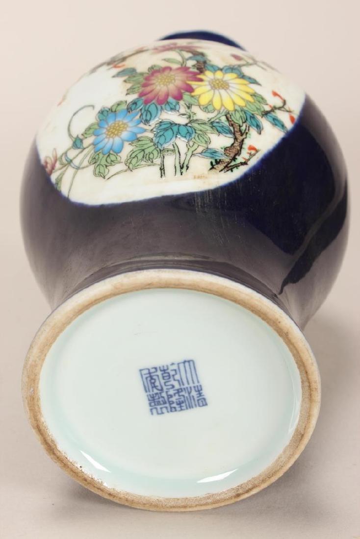Chinese Porcelain Vase, - 5