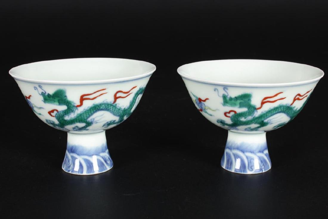 Pair of Chinese Doucai Porcelain Stem Cups,