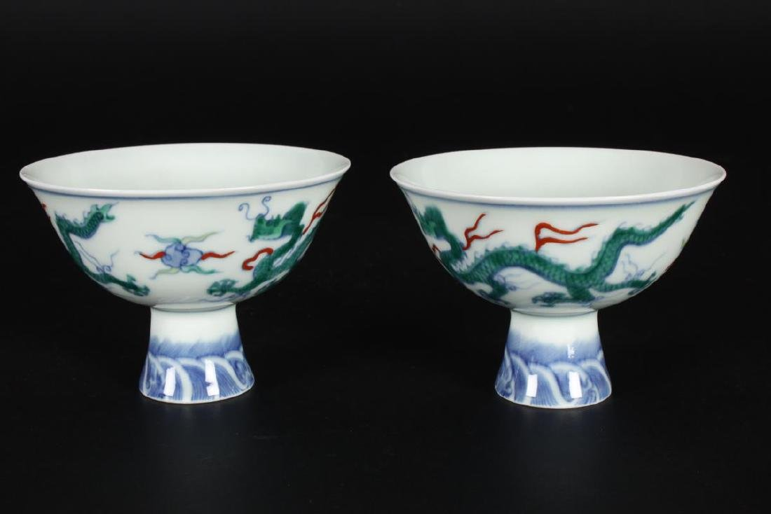 Pair of Chinese Doucai Porcelain Stem Cups, - 2