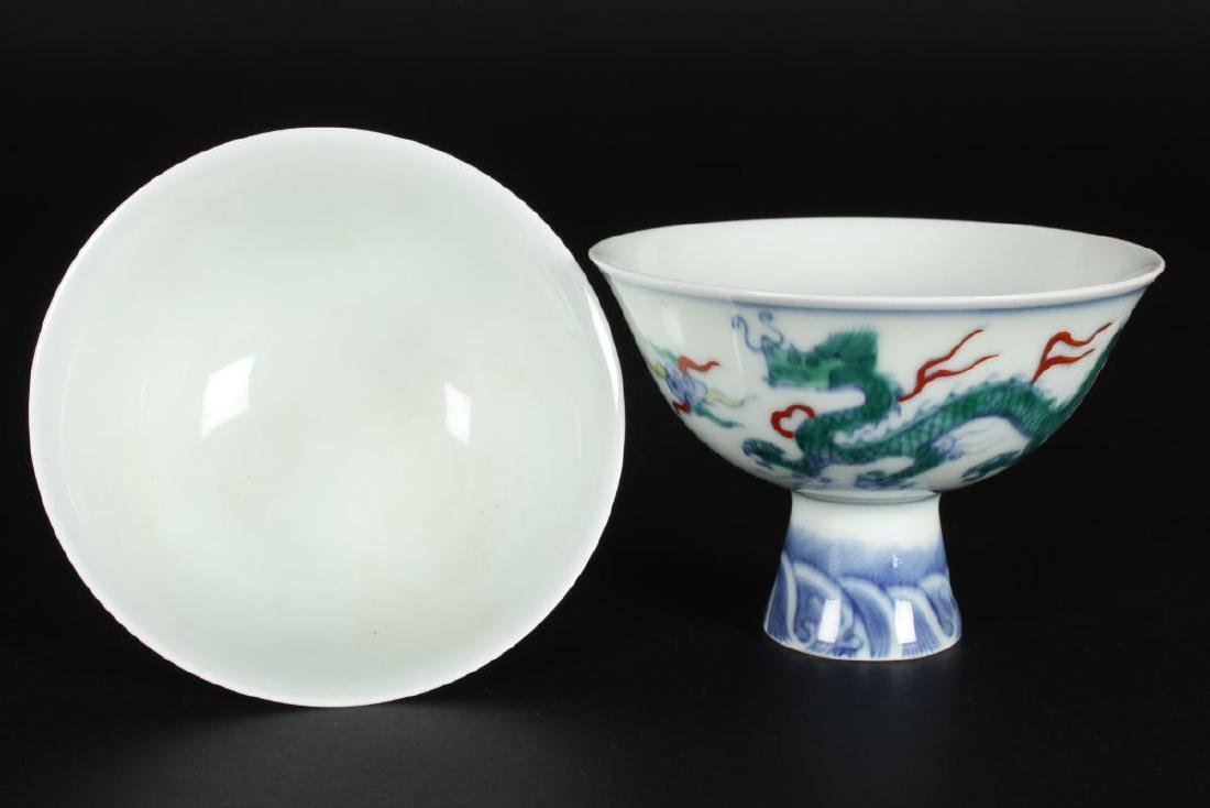 Pair of Chinese Doucai Porcelain Stem Cups, - 3