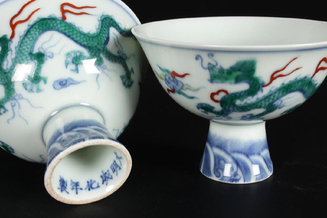 Pair of Chinese Doucai Porcelain Stem Cups, - 4