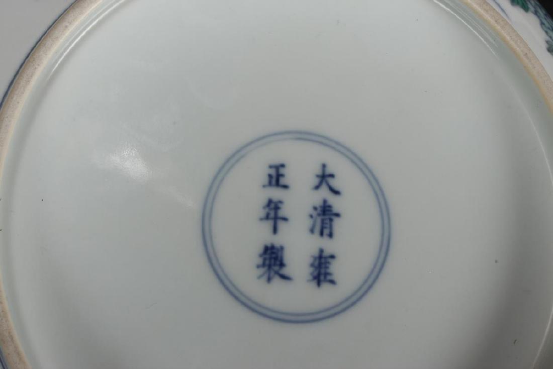 Chinese Doucai Porcelain Bowl, - 5