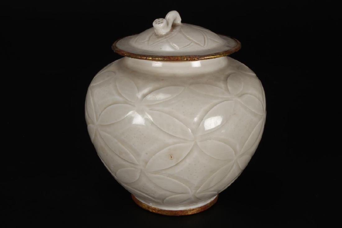 Chinese Qingbai Porcelain Jar and Cover,