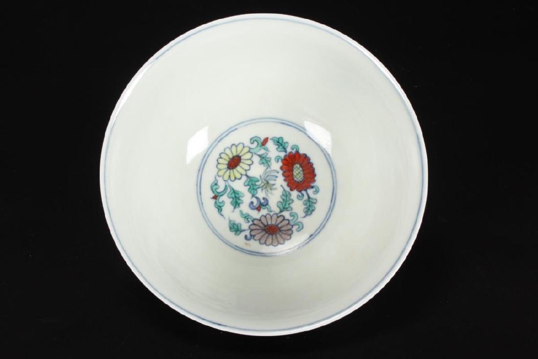 Chinese Doucai Porcelain Bowl, - 4