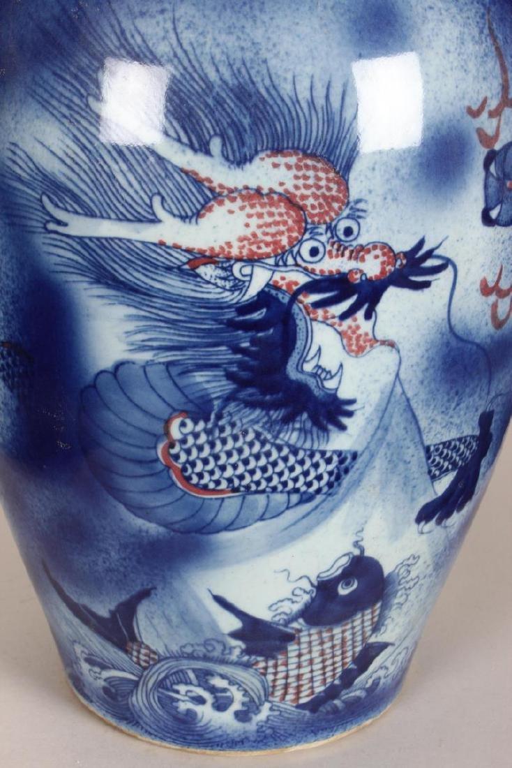 Chinese Porcelain Vase, - 2