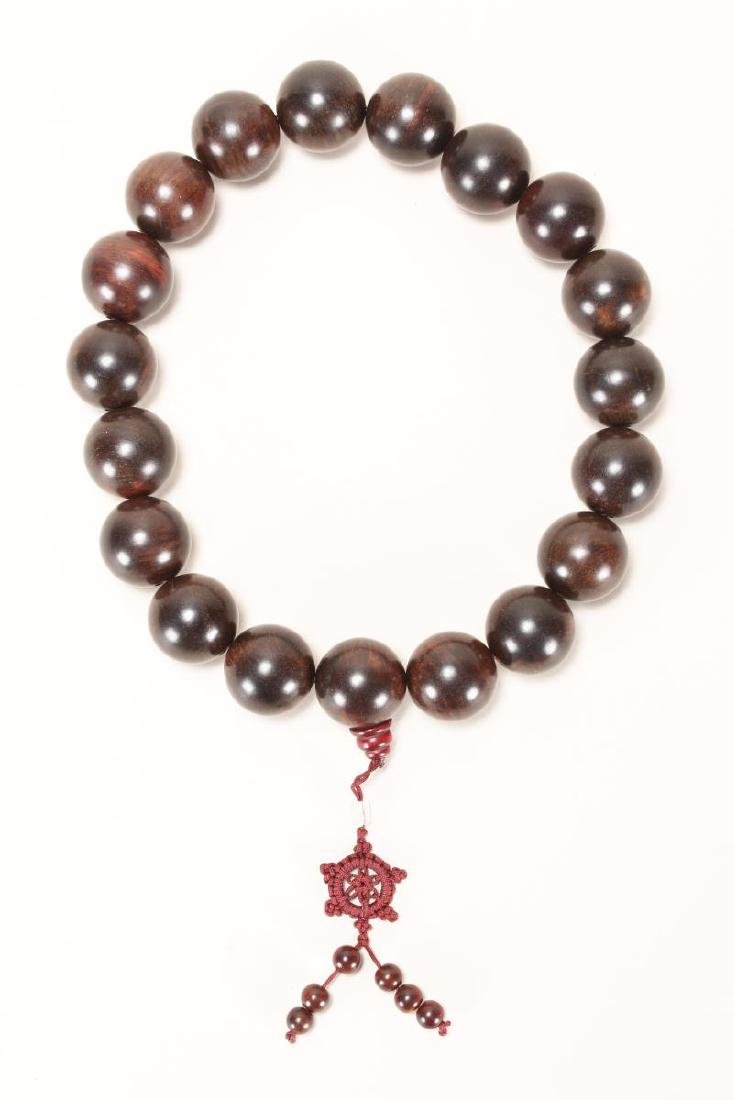 Large Strand of Chinese Hardwood Rosary Beads,