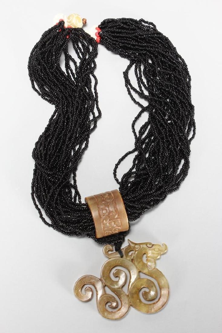 Chinese Carved Hardstone and Bead Necklace,