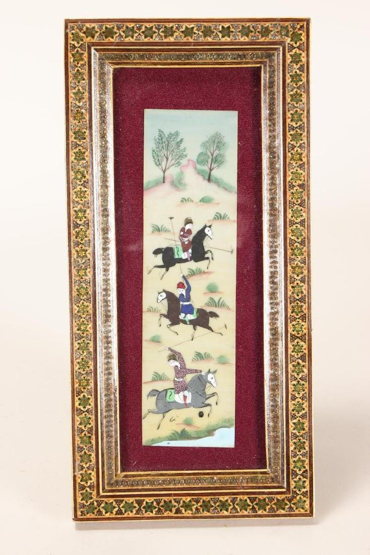 Persian Hand Painted Miniature,