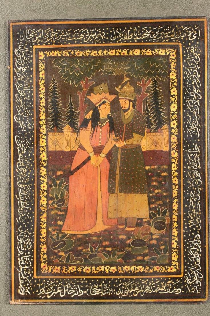 Indian Hand Painted Panel, - 2