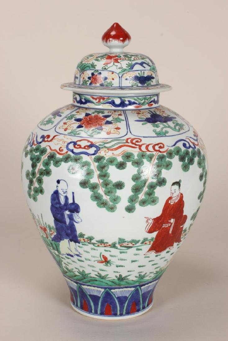 Chinese Late Qing Dynasty Famille Vert Jar