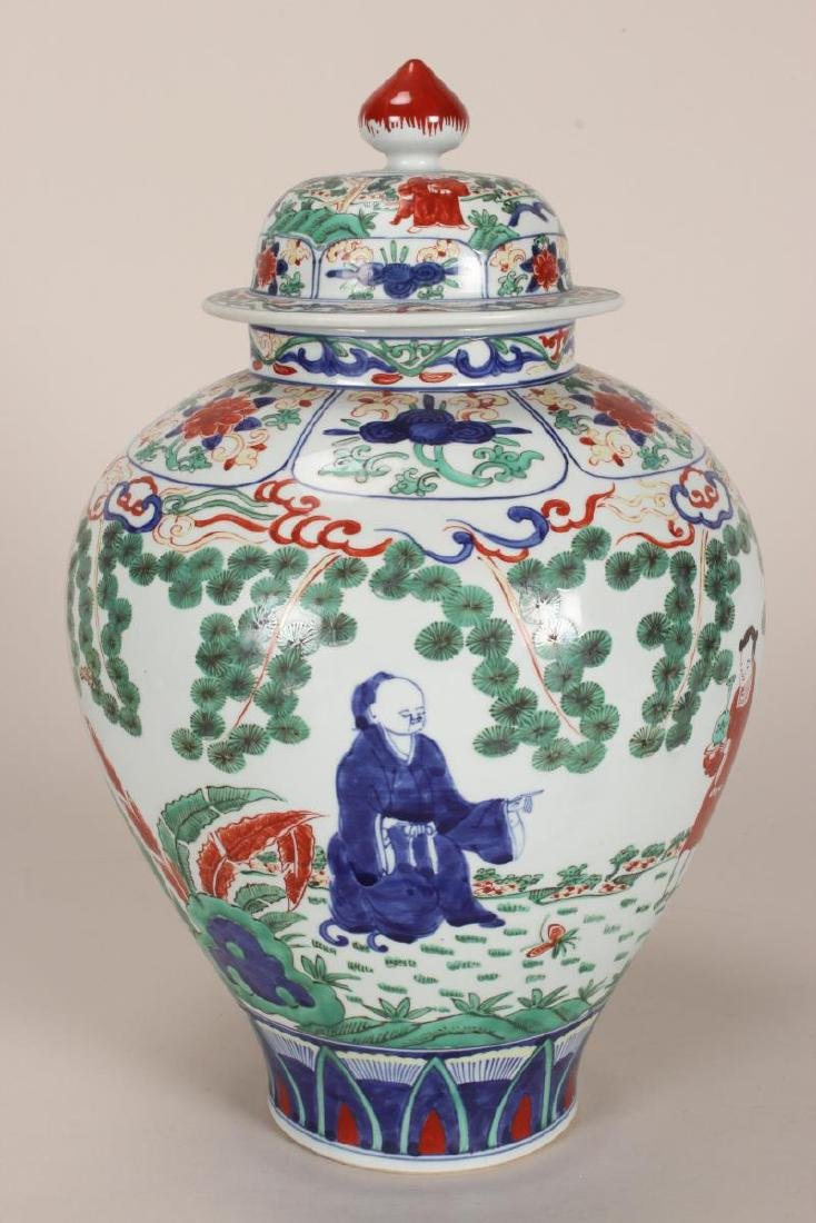 Chinese Late Qing Dynasty Famille Vert Jar - 2
