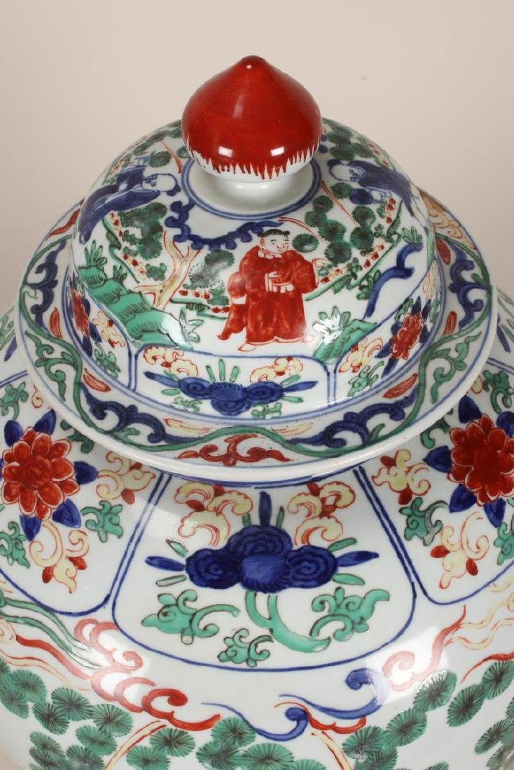 Chinese Late Qing Dynasty Famille Vert Jar - 3
