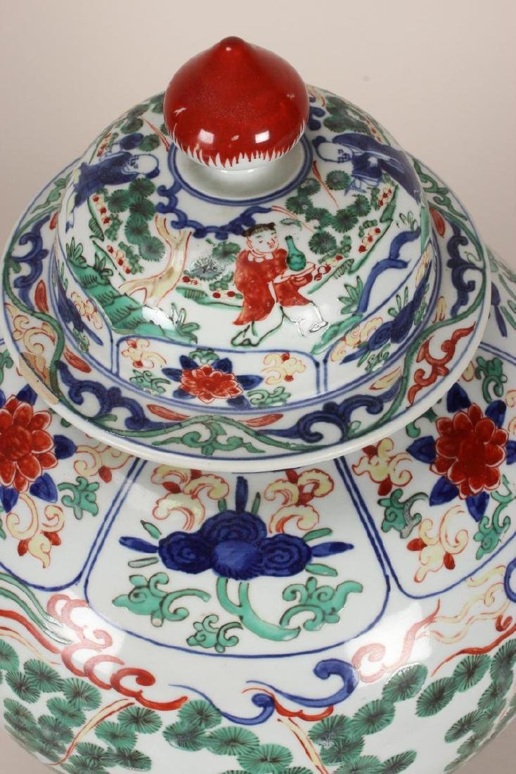 Chinese Late Qing Dynasty Famille Vert Jar - 4