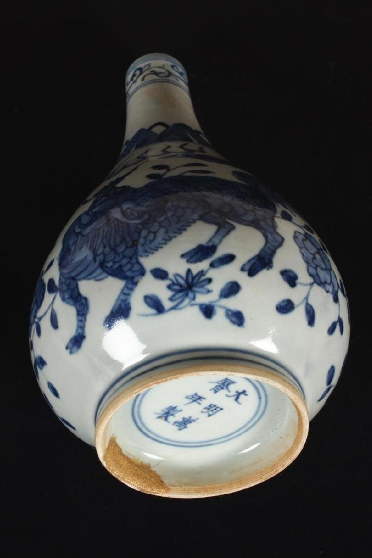 Chinese Blue and White Porcelain Vase, - 3