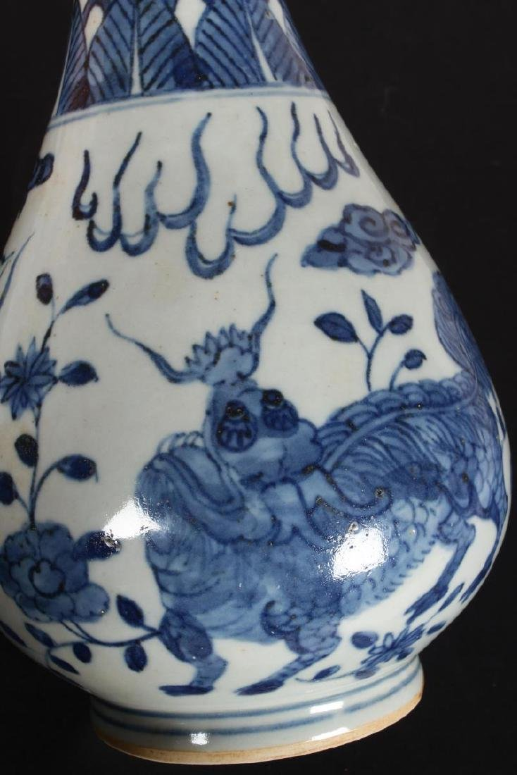 Chinese Blue and White Porcelain Vase, - 5