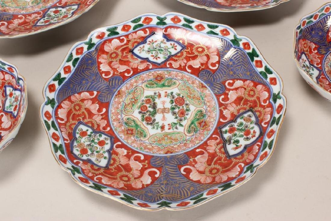 Three Late 19th Century Japanese Imari Dishes, - 2