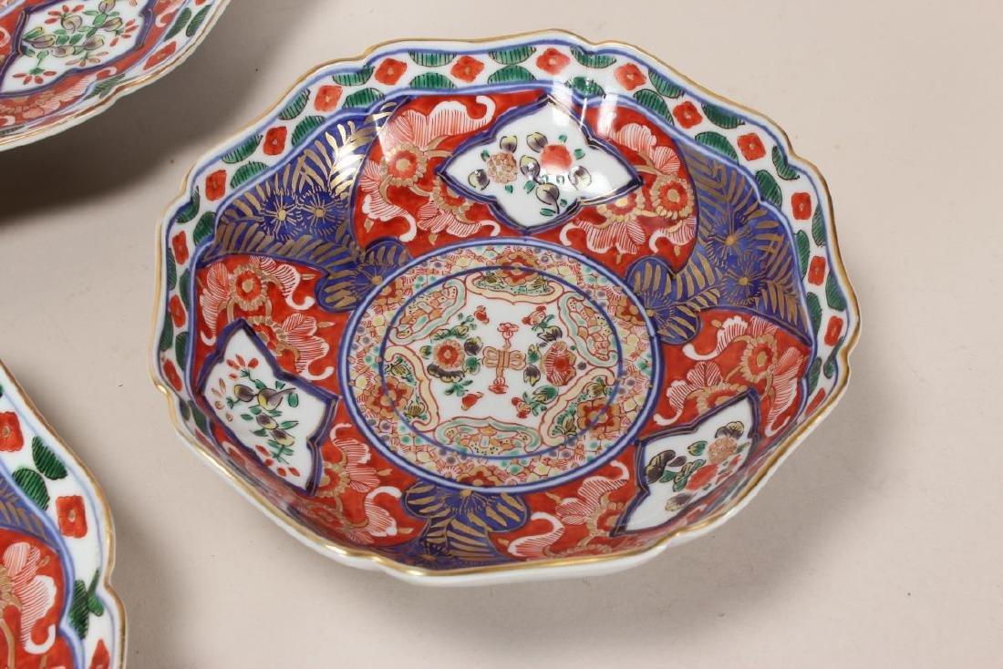 Three Late 19th Century Japanese Imari Dishes, - 3
