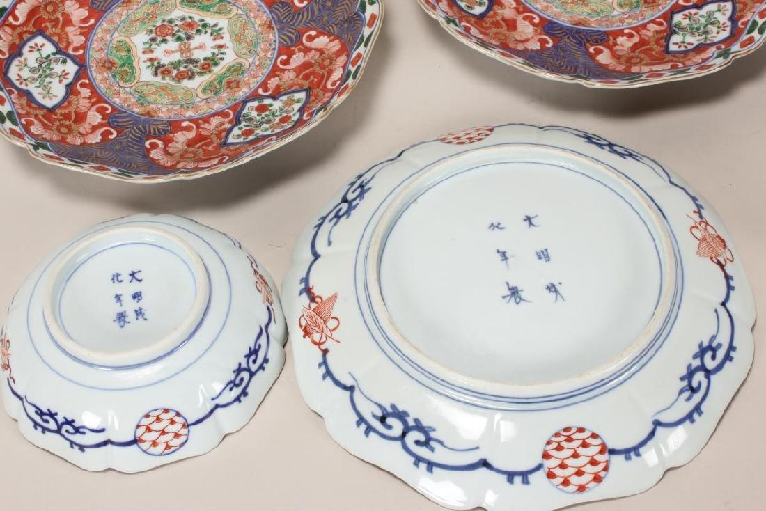 Three Late 19th Century Japanese Imari Dishes, - 4