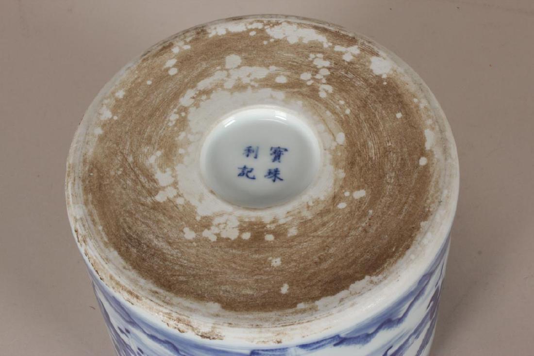 Chinese Blue and White Porcelain Brush Pot, - 5