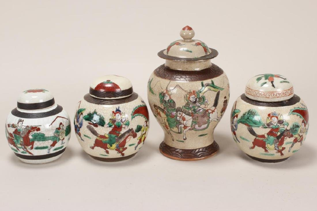 Four Chinese Famille Vert Jars and Covers,