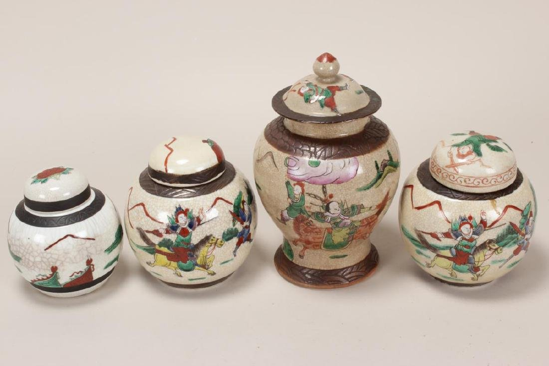 Four Chinese Famille Vert Jars and Covers, - 2