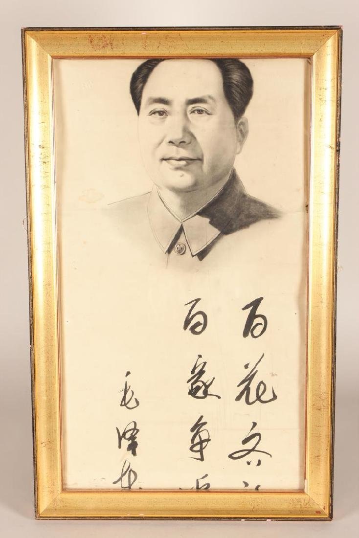 Chinese Picture of Chairman Mao,