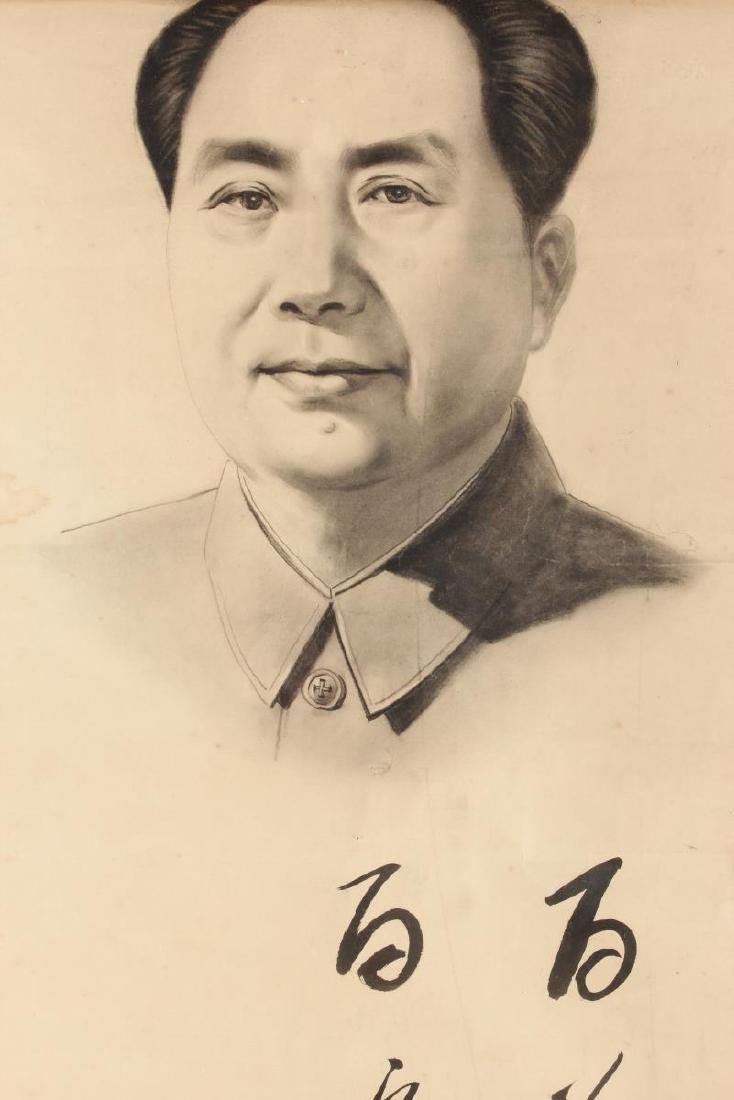 Chinese Picture of Chairman Mao, - 2