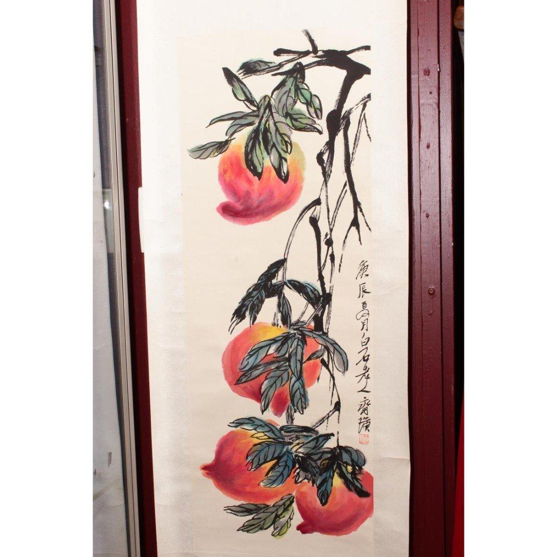 Chinese Scroll,
