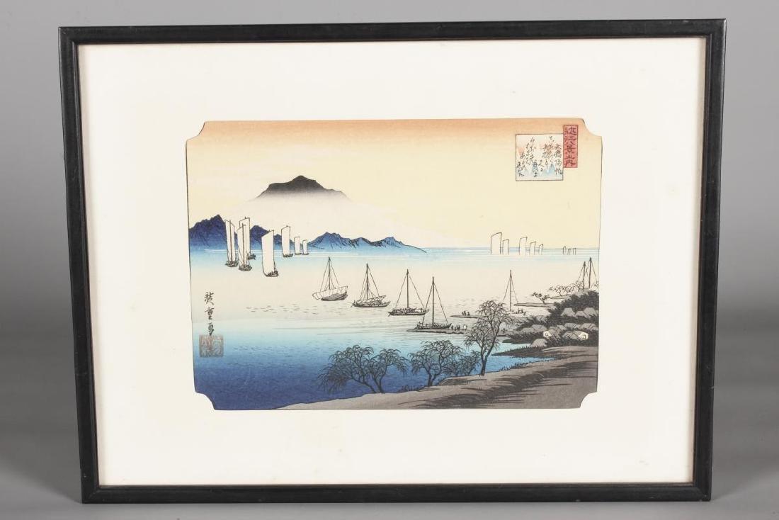 Framed Japanese Woodblock Print,