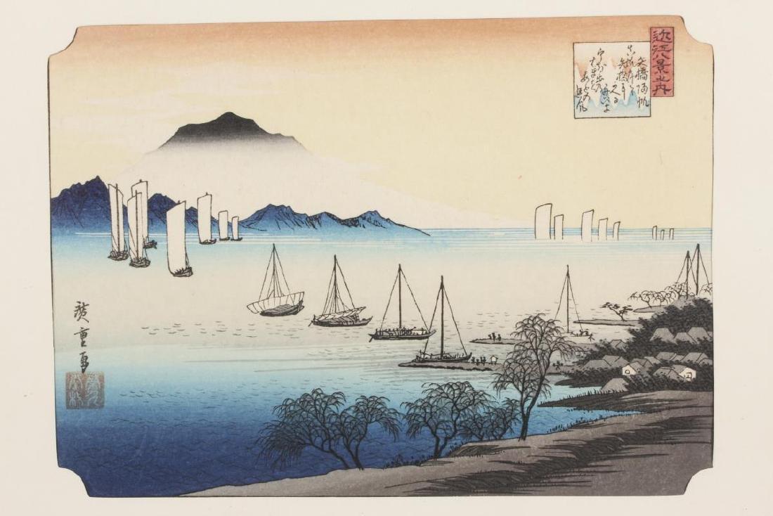 Framed Japanese Woodblock Print, - 2